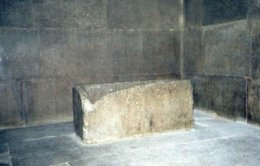 Egypt-GreatPyramid-ResonanceBox.jpg (9992 bytes)